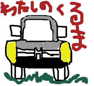 Cocolog_oekaki_2008_09_10_14_43