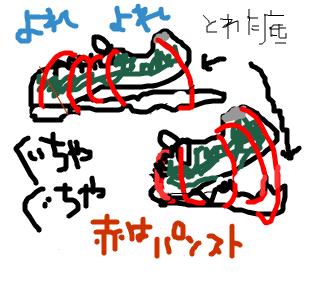 Cocolog_oekaki_2008_09_10_15_40