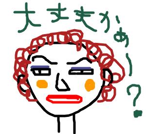 Cocolog_oekaki_2008_10_03_09_24