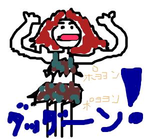 Cocolog_oekaki_2008_10_22_12_45