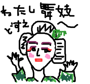 Cocolog_oekaki_2008_11_03_23_30