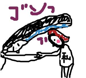 Cocolog_oekaki_2008_12_14_18_02