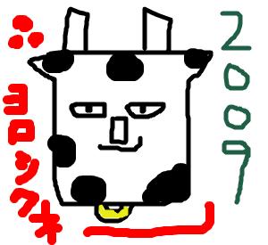 Cocolog_oekaki_2009_01_01_22_32