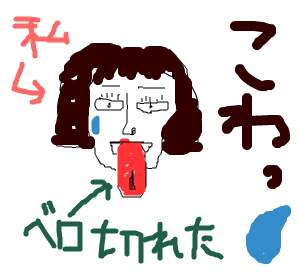 Cocolog_oekaki_2009_02_02_10_44