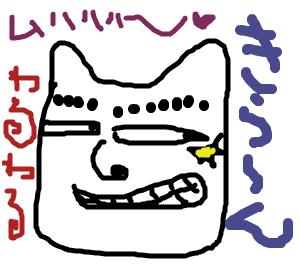 Cocolog_oekaki_2009_04_01_16_44
