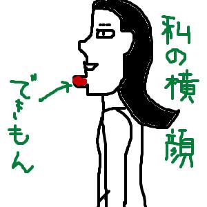 Cocolog_oekaki_2009_05_19_11_43