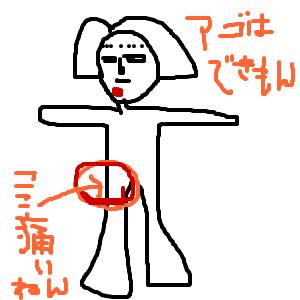 Cocolog_oekaki_2009_10_17_01_01