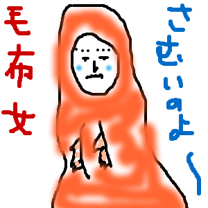 Cocolog_oekaki_2009_11_06_01_45