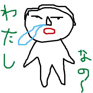 Cocolog_oekaki_2010_01_26_10_30
