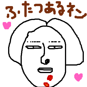 Cocolog_oekaki_2010_06_04_12_44