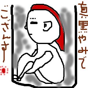 Cocolog_oekaki_2010_10_08_19_57