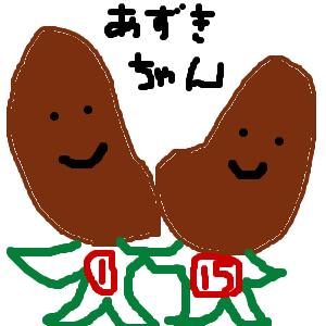 Cocolog_oekaki_2010_12_01_13_34