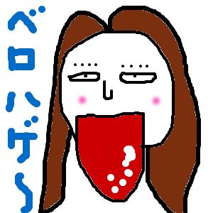 Cocolog_oekaki_2011_07_01_12_56