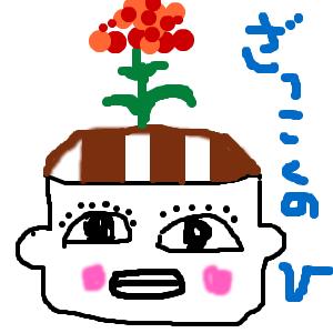 Cocolog_oekaki_2012_03_08_01_07