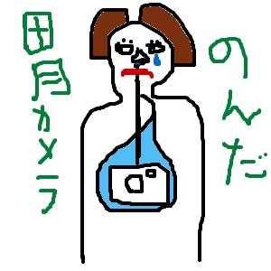 Cocolog_oekaki_2013_06_09_14_22